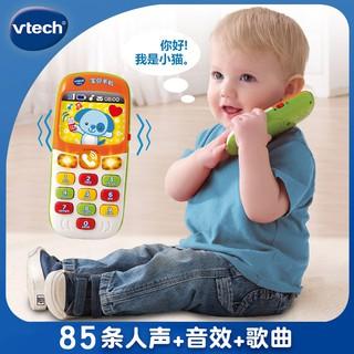 điện thoại đồ chơi cho bé