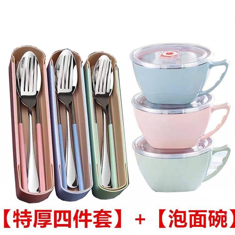 bộ 4 cốc cách nhiệt 2 lớp
