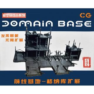 Mô hình lắp ráp Domain Base