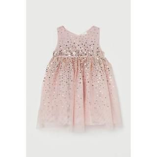 Váy Kim Tuyến cao cấp H.M hồng