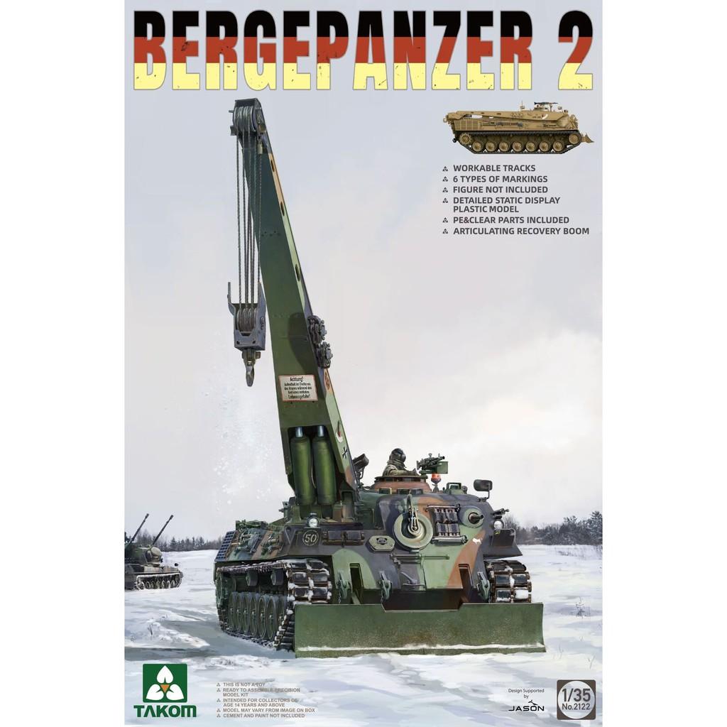 พลาสติก โมเดล ประกอบ สเกล 1/35 Bergepanzer 2