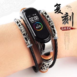 Dây Đeo Kim Loại Phong Cách Trung Hoa Cổ Điển Cho Xiaomi Mi 4 Mi 3