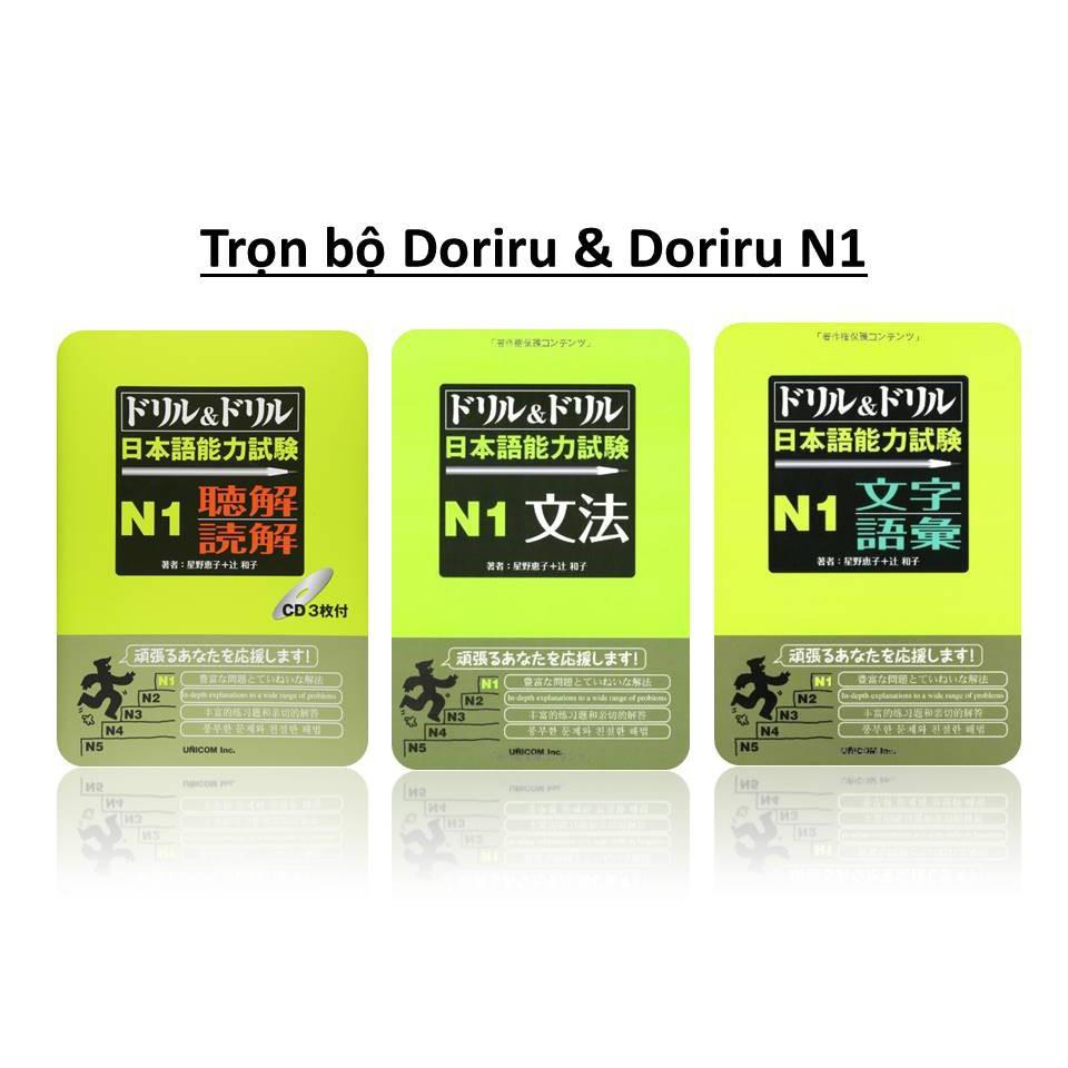 Sách tiếng Nhật - Trọn bộ 3 quyển Doriru & Doriru N1 (Kèm CD)