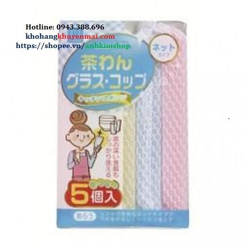 Set 5 miếng xốp rửa bát bọc lưới Nhật