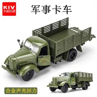 Mô phỏng hợp kim Mô hình xe tải vận tải quân sự Mô hình âm thanh và ánh sáng kéo lại