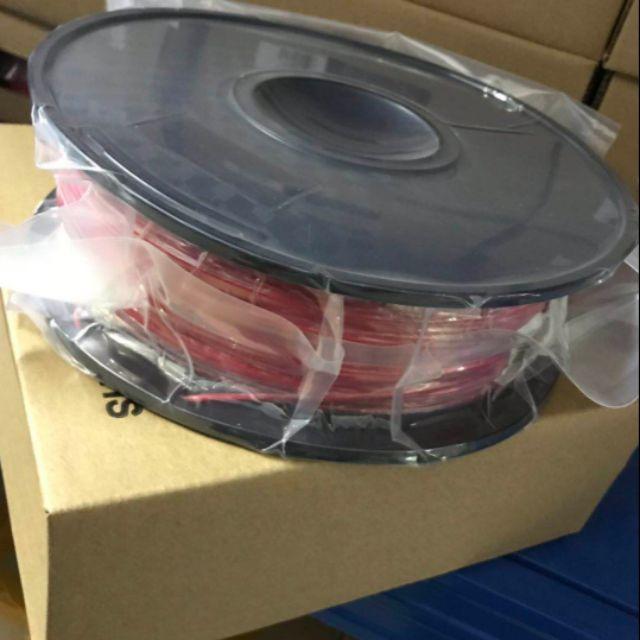 Cuộn nhựa in 3D PLA 1.75mm 1kg Giá chỉ 189.000₫