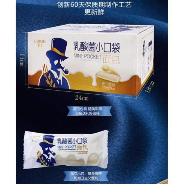 2kg 1 thùng Bánh sữa chua Mini pocket HORSH - 2787908 , 697044778 , 322_697044778 , 170000 , 2kg-1-thung-Banh-sua-chua-Mini-pocket-HORSH-322_697044778 , shopee.vn , 2kg 1 thùng Bánh sữa chua Mini pocket HORSH