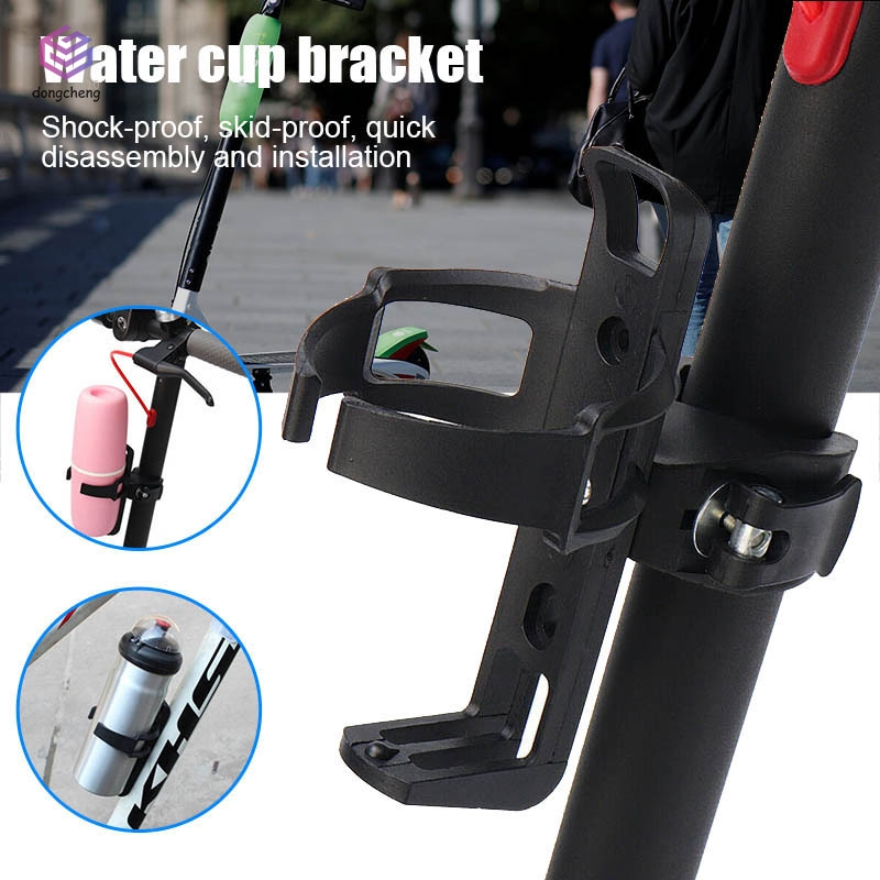 ✅COD❤✨ Universal Electric Scooter Water Bottle Holder Stand for Xiaomi Mijia M365