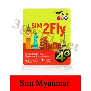 Sim Myanmar 3G/4G, Sim Du Lịch Myanmar Tốc Độ Cao Sahaha