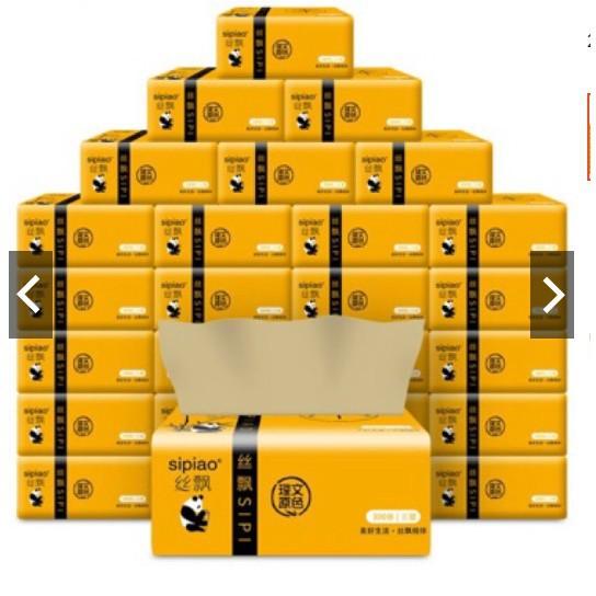 Khan giấy ăn gấu trúc siêu dai 1 gói 300 tờ