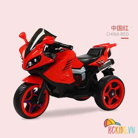 Xe mô tô điện cho bé có đèn, bánh xe, mô tô có nhạc, bình ắc quy DLX-528