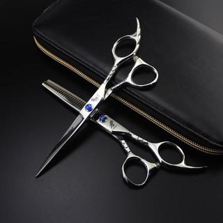Bộ kéo cắt tóc FREELANDER -03 Đính đá sang trọng cắt ngọt sắc bén
