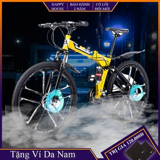 Xe đạp địa hình, xe đạp thể thao MYNUO gấp gọn, khung thép siêu bền chắc chắn, bảo hành 2 năm lỗi đổi mới trong 7 ngày thumbnail