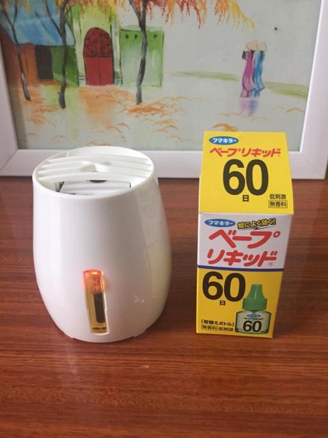 Máy xông tinh dầu đuổi côn trùng không mùi Nhật Bản( không có bộ đổi nguồn)