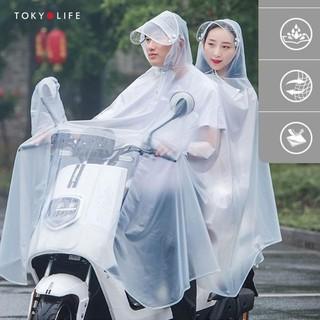 Áo mưa (đôi) đi xe máy - SKU I8RNC014F - Màu sắc ngẫu nhiên