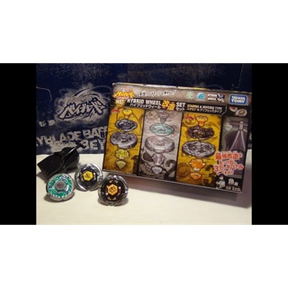 "Takara Tomy con quay Metal Fight Beyblade Bb57 Hybrid Wheel Customize Set ""Stamina&Defense"""