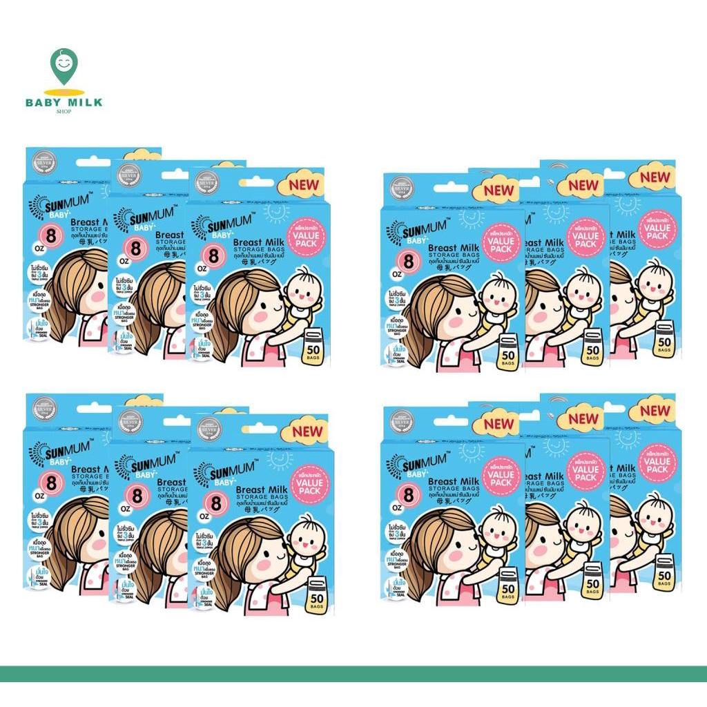 Baby Products ขายยกลัง!! Sunmum ถุงเก็บน้ำนมแพ็ค 50 ถุง (50×12 กล่อง=600 ถุง)aby Products ขายยกลัง!! Sunmum ถุงเก็บน้ำนม