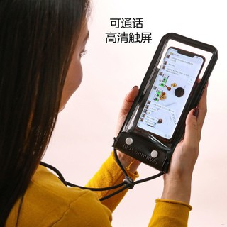 ✁✠✸Mobile phone waterproof bag, transparent dustproof, takeaway Sealed diving cover can touch screen to take pictures, b