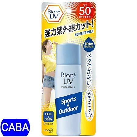 Biore UV Perfect milk Chống nắng chống thấm nước 40ml