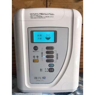 Máy lọc nước điện giải ion kiềm Nhật Bản. Trim Sanwa RW-7.