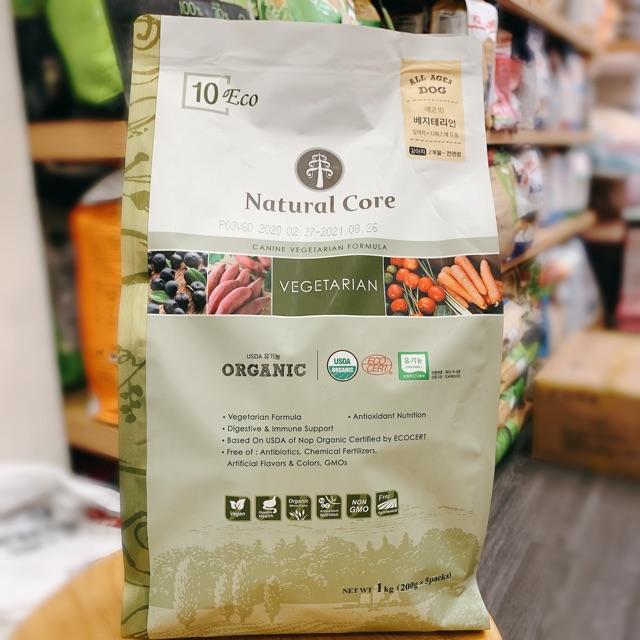 [1kg] Natural Core Thức ăn hạt chay cho chó