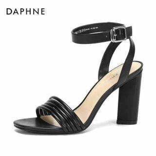 Dép hàng hiệu Daphene đẹp xuất sắc