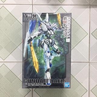 Mô Hình TV IBO FM 1/100 04 Gundam Bael