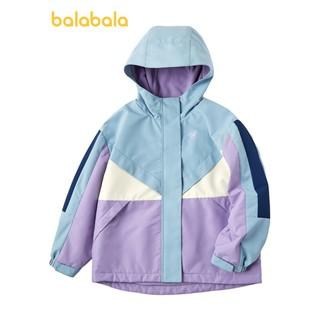 Áo khoác Balabala dành cho bé gái - 220532002097350 thumbnail