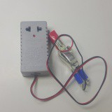 Bộ đảo điện 12v ra 220v công suất 20w (Xám) PK