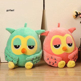 Lovely Plush Owl Soft Stuffed Animal Doll Toy Throw Pillow Kids Gift Home Decor