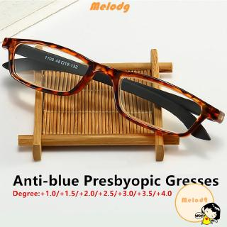 💍MELODG💍 Reduces Eye Strain Ultralight Comfortable High-definition PC Frame Spectacles Reading Glasses