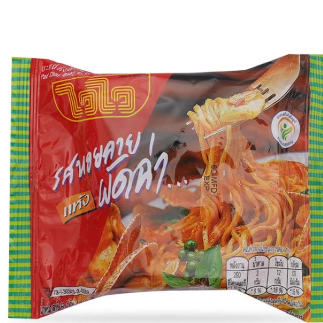 Bộ 10 Mì Xào Khô Bò Wai Wai Gói 60G