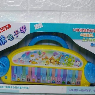 Đồ chơi đàn cầm tay cho bé