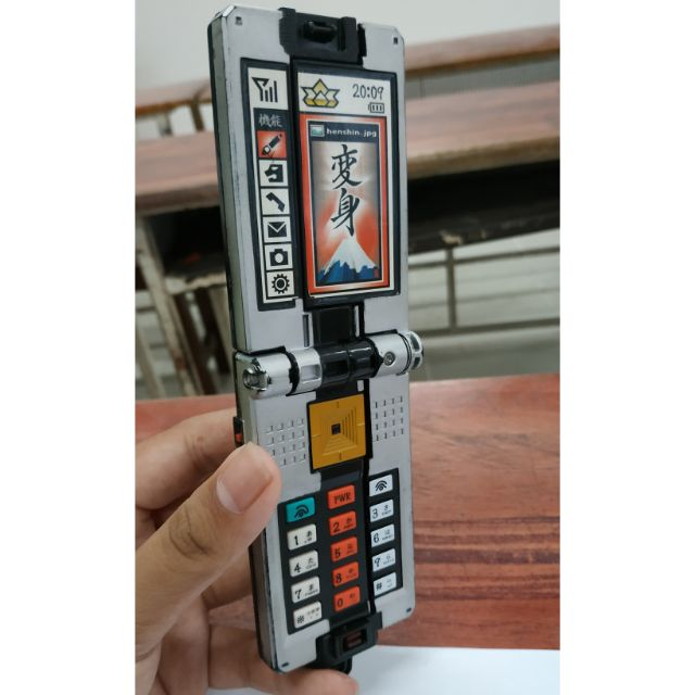 DX Shodo Phone 2nd – Samurai Sentai Shinkenger