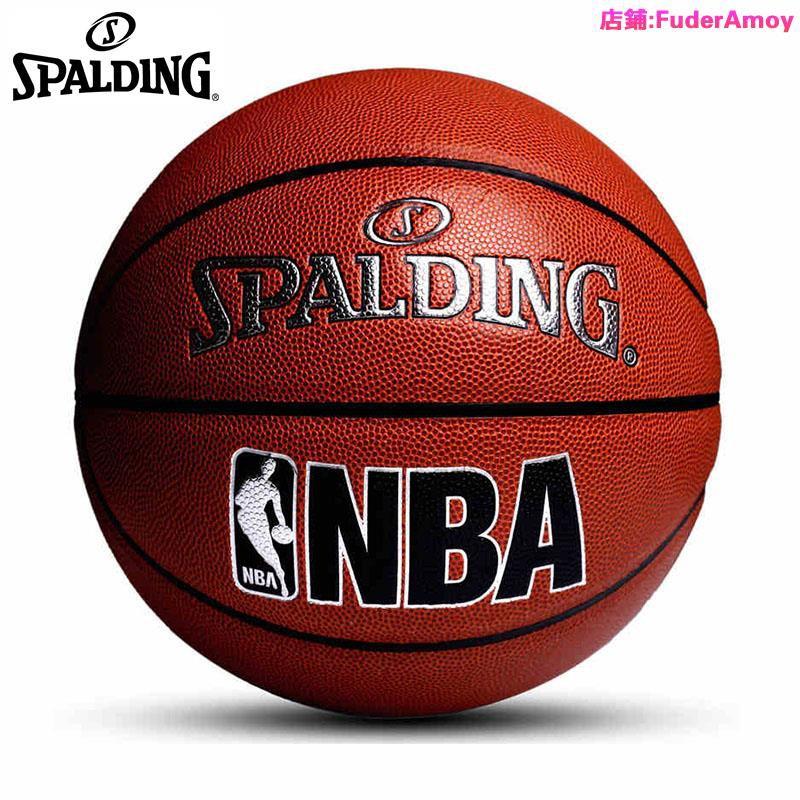 bộ đồ chơi bóng rổ bằng da
