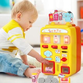 Máy bán hàng tự động và âm thanh cho bé.