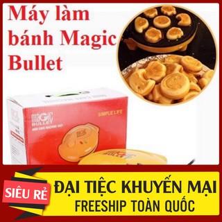 Máy nướng bánh hình thú magic bulit