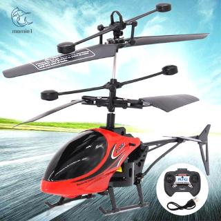 Remote Eletric Flying Helicopter Flashing Lights Hand Controlled Aircraft Outdoor Toys for Children Gifts