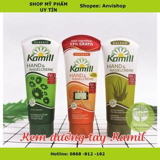 Kem dưỡng da tay Kamill - Kem tay Kamill Hand&nagel 100ml ANVISHOP thumbnail