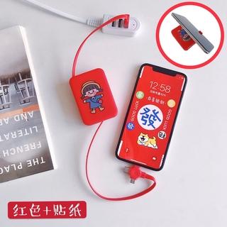 Kính Thiên Văn Ba Dây Cáp Sạc Đa Năng Huawei Android Apple Ba-Trong-Một Dòng Dữ Liệu Sạc Nhanh Đa Năng Giữ Điện Thoại Di Động