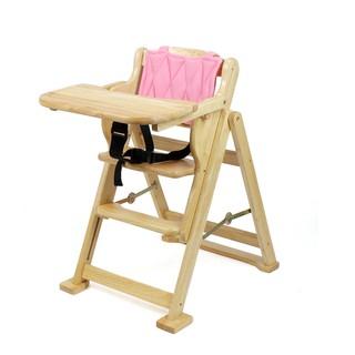 Ghế ăn dặm cho bé bằng gỗ chất lượng cao (tăng giảm chiều cao)