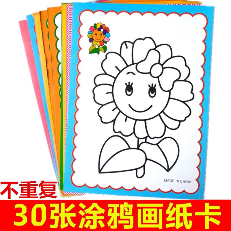 Bộ Bút Màu Nước Cho Bé - 23066995 , 3903986085 , 322_3903986085 , 193500 , Bo-But-Mau-Nuoc-Cho-Be-322_3903986085 , shopee.vn , Bộ Bút Màu Nước Cho Bé