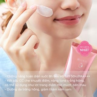 Hình ảnh Bộ sản phẩm đánh thức làn da trắng hồng (CC Serum 40g+White Beauty Glow Gel Cream 50g+White Beauty Lotion 200ml)_95133-6
