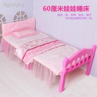 Giường Ngủ Đôi Công Chúa Cho Búp Bê 60cm