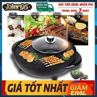 Bếp lẩu nướng đa năng Hàn quốc mâm tròn 2 in 1 cho gia đình – Chảo lẩu điện chống dính công suất lớn 1800W