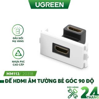 Đế HDMI âm tường bẻ góc 90 độ UGREEN MM113 20318 - Hãng phân phối chính thức