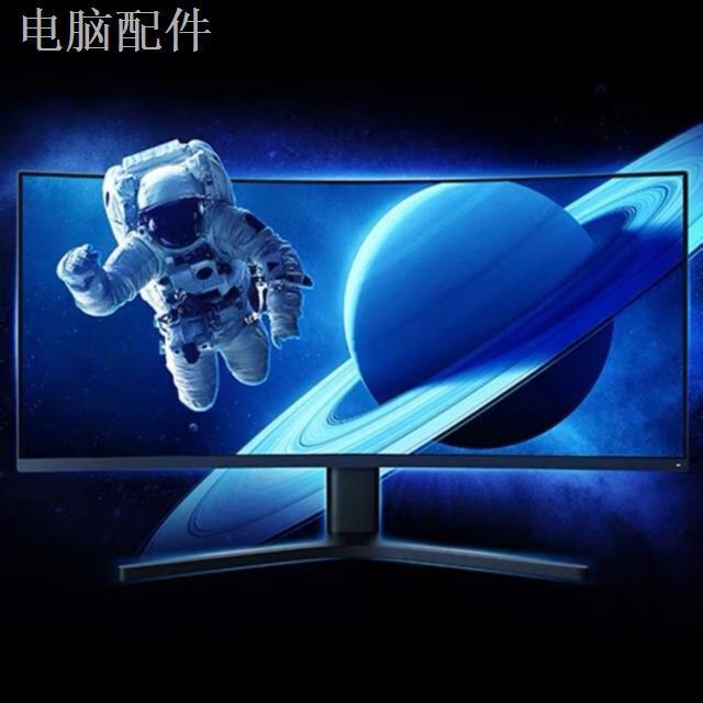 ◐❦Màn hình cong Xiaomi 34 inch 144Hz (Mi Surface Display 34inch) Bảo Hành 36 Tháng