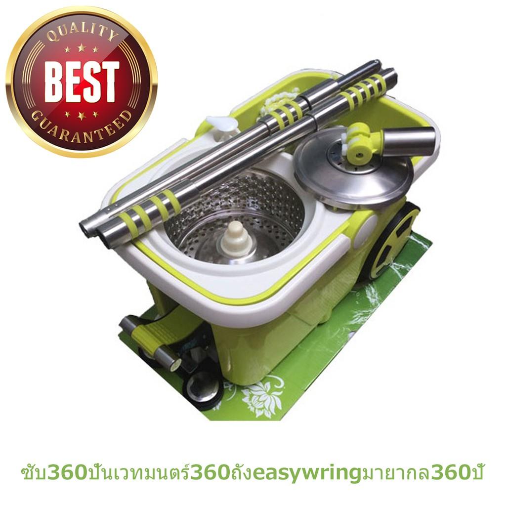 Bộ cây lau nhà Thái Lan cao cấp Smart One LK09 - 3470997 , 948690498 , 322_948690498 , 1561250 , Bo-cay-lau-nha-Thai-Lan-cao-cap-Smart-One-LK09-322_948690498 , shopee.vn , Bộ cây lau nhà Thái Lan cao cấp Smart One LK09