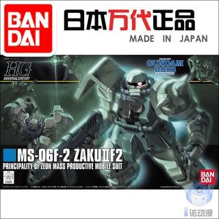 Bandai model 62025 HGUC 105 1/144 Zaku MS-06F2 Zhagu F2 ZMF type