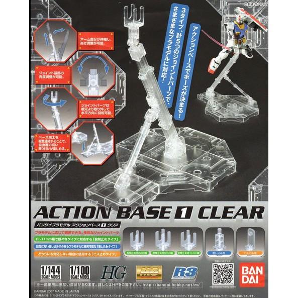 Đế dựng mô hình Gundam BANDAI Action Base 1